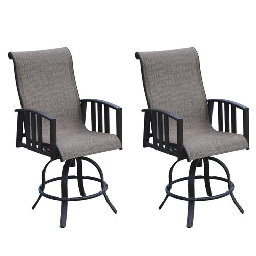 Backyard Creations® Glenn Brook Balcony Height Dining Patio Chair .