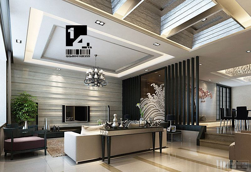 Modern Home Interior Design Ha