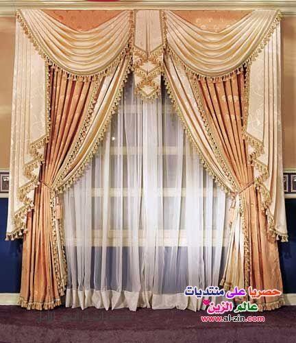 living room interior design: unique curtains designs 2014 (With .