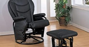 Amazon.com: Coaster Glider W/Ottoman Black: Kitchen & Dini