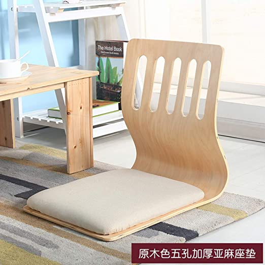 Meditation Chair With Back Support – lanzhome.com