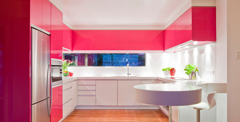 44 Best Ideas of Modern Kitchen Cabinets for 20
