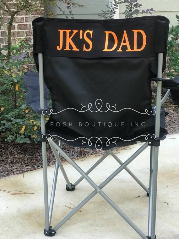 Custom Folding Chair, Monogrammed Chair, Personalized Camp Chair .