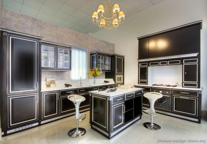Unique kitchen cabinet designs | Hawk Hav