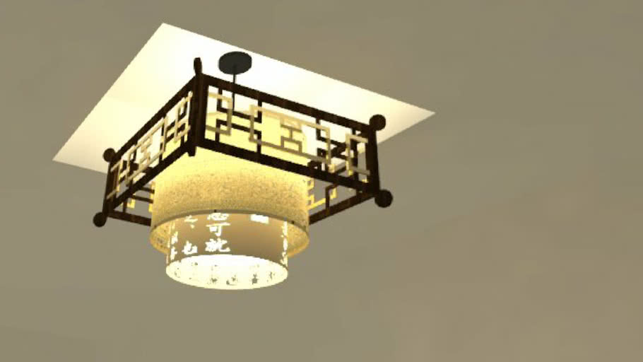 Chinese Chandelier by Champ | 3D Warehou