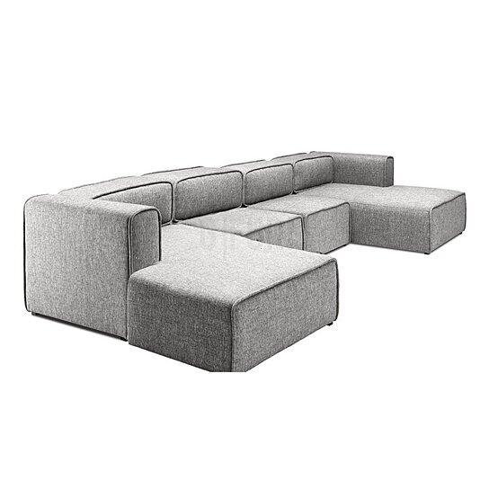 Modern U Shaped Sectional Sofas