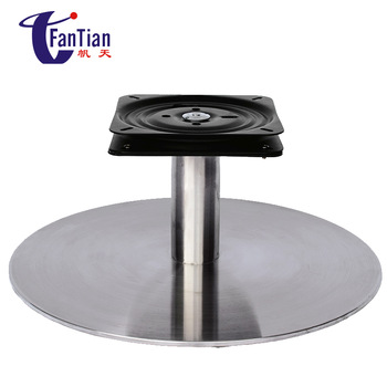 Wholesale Factory Price Hardware Round Swivel Sofa Base For Cha
