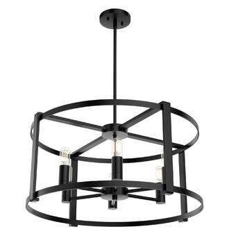 ShipstStour 3 - Light Globe Chandelier in 2020 | Drum chandelier .