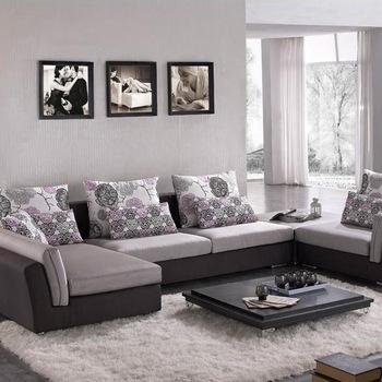 U Shape Sectional Sofa Set,Cheap Small U Shaped Fabric Sofa .