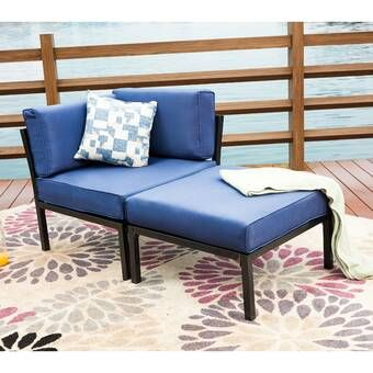 Beal Patio Daybed with Cushions in 2020 | Sectional patio .